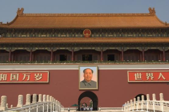 La ciudad prohibida de Pekín - viajes a medida a China