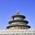 Templo del Cielo - viajes aventura por China