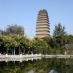 Pagoda de - viajes a medida por China