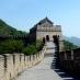 China y la ruta de la seda - aventura por la ruta de la seda china