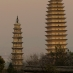 Pagodas de Dali