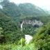 Vistas del río Pastaza - tour por Ecuador